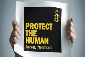 Cameroun-Exécutions sommaires : Amnesty International accable l'armée camerounaise