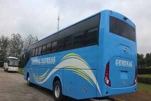 Cameroun-Insécurité Routière : Après Garanti Express, le ministre des Transports suspend Général Express (avec surcis/document))