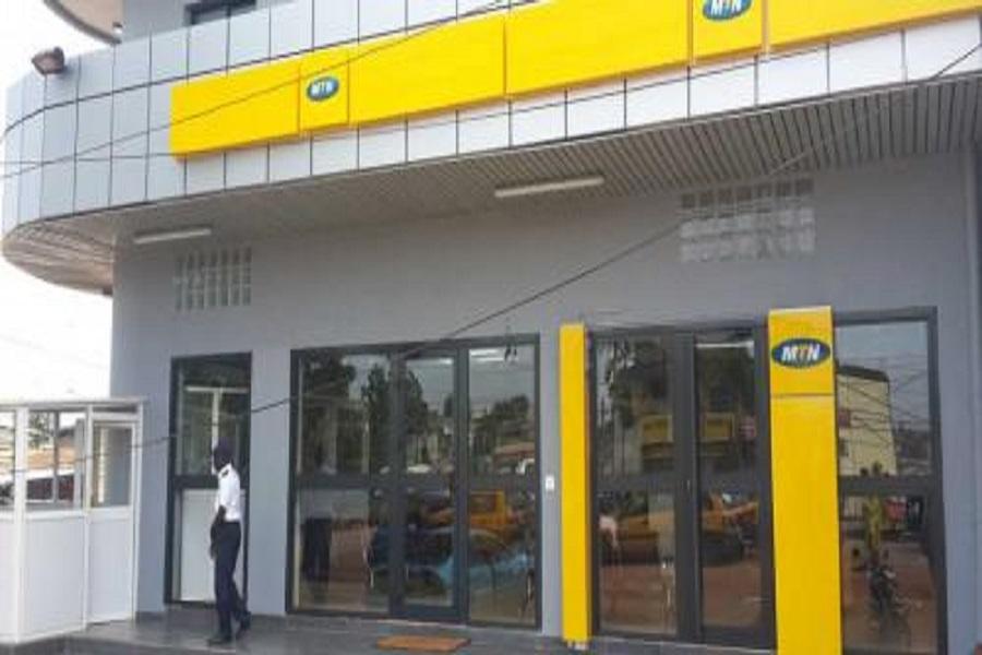 Cameroun : MTN Cameroun annonce officiellement une réduction de 10% de ses effectifs