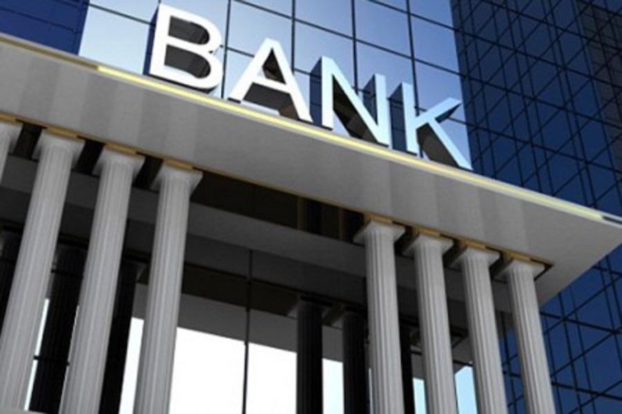 Cameroun- Endettement : Un nouveau prêt de 433 milliards