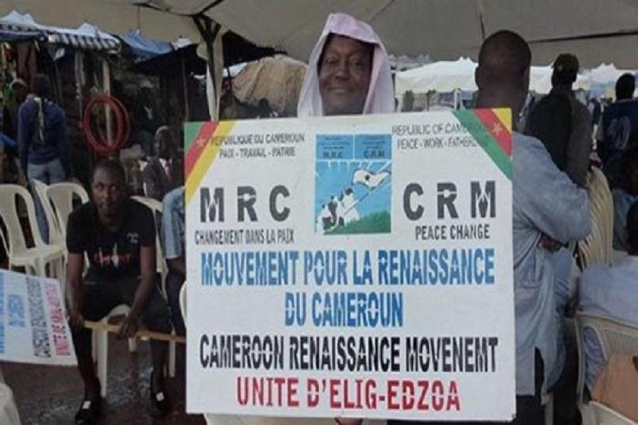 Arrestation de Maurice Kamto : Le MRC instruit ses militants à boycotter le défilé du 11 février.