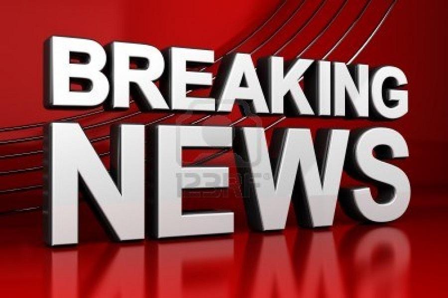 Cameroun-Breaking News !!: Martin Belinga Eboutou est décédé de suite de Maladie
