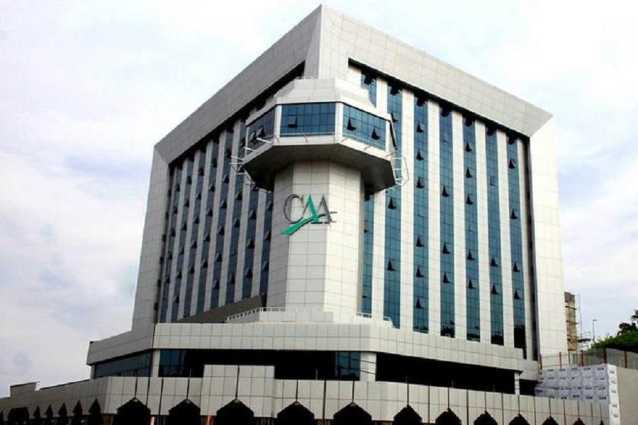 Cameroun-finance : la caisse autonome d'amortissement s'arrime à la nouvelle donne