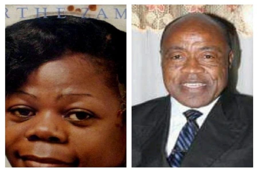 Le Ministre  Bidoung Mkpatt fait la sourde oreille aux cris de cœur de Marthe Zambo très malade