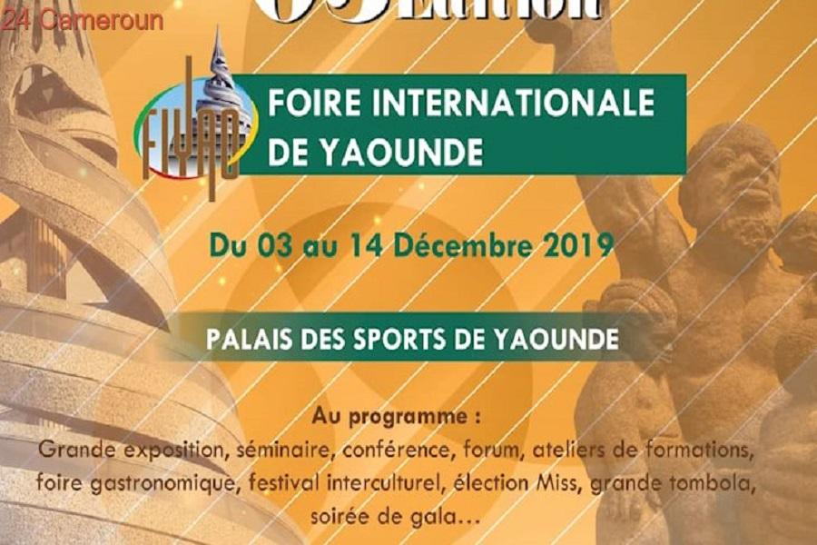 Foire Internationale de Yaoundé : La troisième édition se pointe à l'horizon